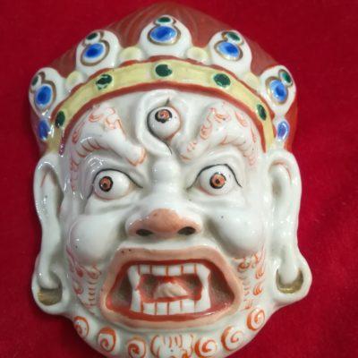Petit asque Tibétain